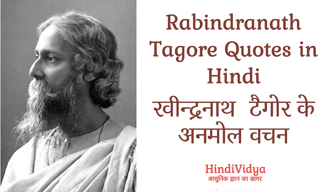teachings of rabindranath tagore 402 the poet's religion of rabindranath tagore  teachings of the upanishads, the brahmo samaj, baul poets and other religious singers and seers of india, all of.