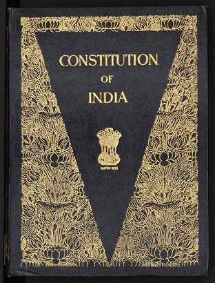 Indian Constitution Essay in Hindi