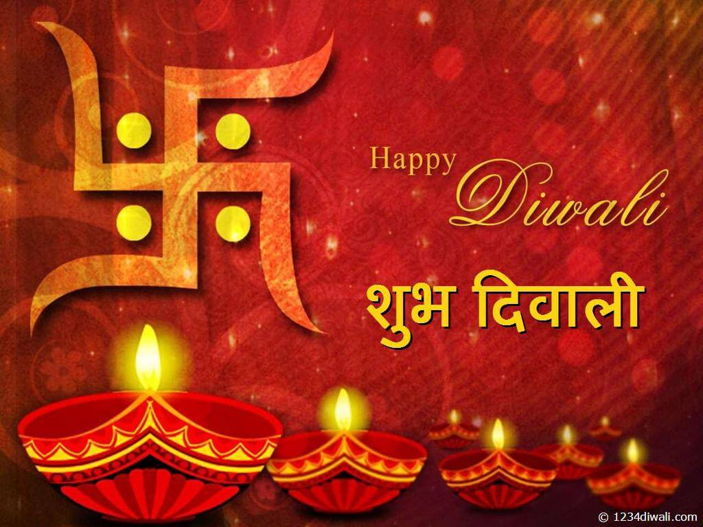 Diwali Images In Hindi Hindi