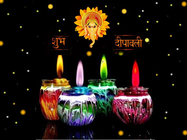 Hindi Diwali Images