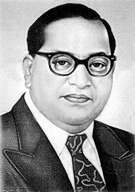 Dr. BR Ambedkar Quotes in Hindi - डॉ. बी. आर. अम्बेडकर के अनमोल विचार