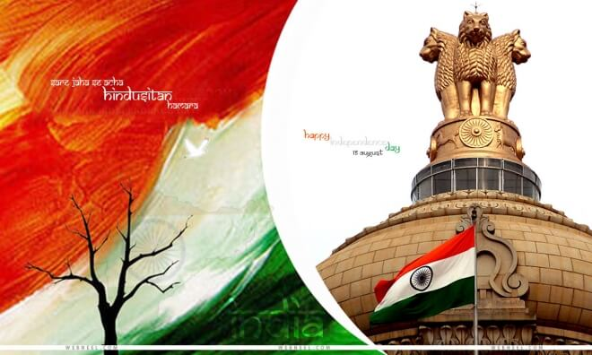 Happy Independence Day Images (25)