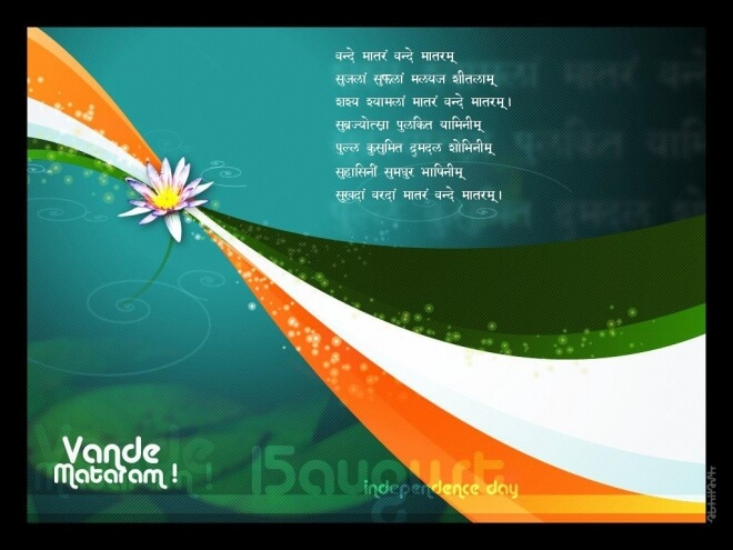 Happy Independence Day Images (26)