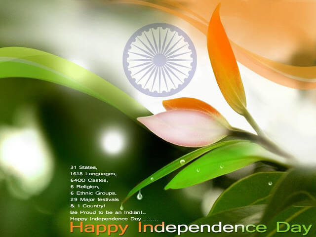 Happy Independence Day Images (3)