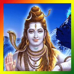 Lord Shiva Images भगवान् शिवजी के चित्र (Small Size) (3)