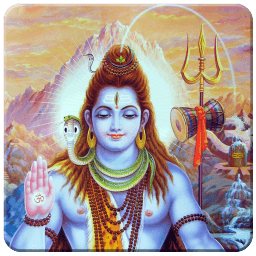 Lord Shiva Images भगवान् शिवजी के चित्र (Small Size) (5)